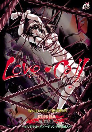 Lovecall.jpg