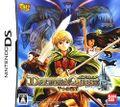 Front-Cover-Deltora-Quest-JP-DS.jpg