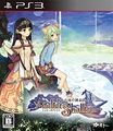 Front-Cover-Atelier-Shallie-Alchemists-of-the-Dusk-Sea-JP-PS3.jpg