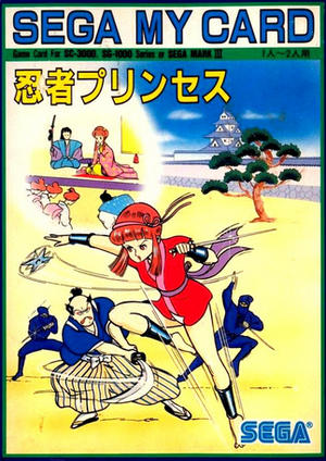 Box-Art-Sega-SG-1000-Ninja-Princess.png