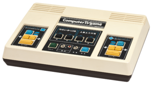Nintendo-TV-Game-Computer.png