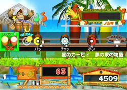 Donkey Konga 3 gameplay