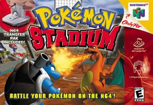 Pokemon stadium box.jpg