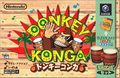 Front-Cover-Donkey-Konga-JP-GC.jpg