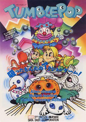 TumblePop arcadeflyer.jpg