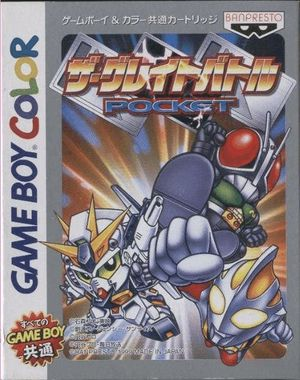 The Great Battle Pocket.jpg