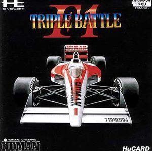 F1TripleBattlePCE.jpg