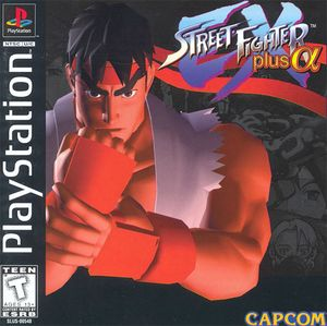 Front-Cover-Street-Fighter-EX-NA-PS1.jpg