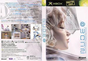 Full-Cover-NUDE-JP-Xbox.jpg