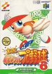 Box-Art-Jikkyō-Powerful-Pro-Yakyū-6-JP-N64.png