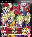 Front-Cover-Dragon-Ball-Raging-Blast-2-JP-PS3.jpg