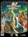 Box-Art-Mortal-Kombat-vs-DC-Universe-Kollectors-Edition-NA.jpg