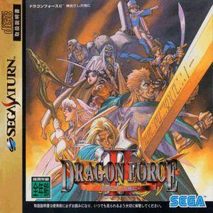 Front-Cover-Dragon-Force-II-Kamisarishi-Daichi-ni-JP-SAT.jpg