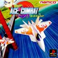 Front-Cover-Air-Combat-JP-PS1.jpg