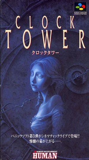 Front-Cover-Clock-Tower-JP-SFC.jpg