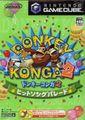 Front-Cover-Donkey-Konga-2-JP-GC.jpg