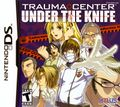 Front-Cover-Trauma-Center-Under-the-Knife-NA-DS.jpg