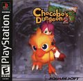 Front-Cover-Chocobo's-Dungeon-2-NA-PS1.jpg