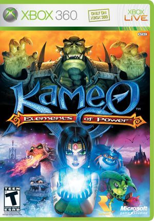Front-Cover-Kameo-Elements-of-Power-NA-X360.jpg