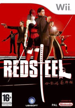 Front-Cover-Red-Steel-EU-Wii.jpg