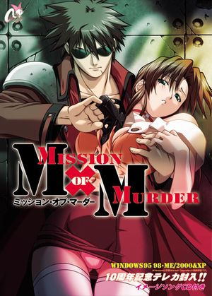 Mission of murder.jpg
