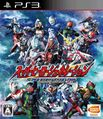 Box-Art-Super-Hero-Generation-JP-PS3.jpg