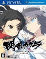 Box-Art-Senran-Kagura-Shinovi-Versus-JP-Vita.jpg
