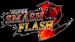 Logo-Super-Smash-Flash-2.png
