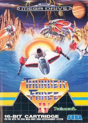 Thunder Force IV.png