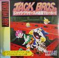 Box-Art-Jack-Bros.-JP-VB.jpg