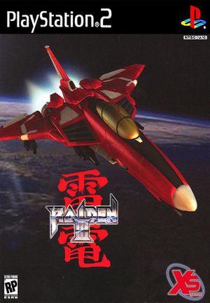 Raiden 3.jpg