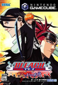 Box-Art-Bleach-GC-Tasogare-ni-Mamie-JP-GC.png