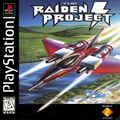 Front-Cover-The-Raiden-Project-NA-PS1.jpg