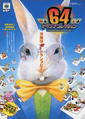 Front-Cover-64-Trump-Collection-Alice-no-Waku-Waku-Trump-World-JP-N64.png