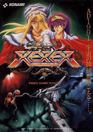 Xexex arcade flyer.jpg