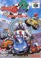 Front-Cover-Choro-Q-64-2-Hachamecha-Grand-Prix-Race-JP-N64.jpg