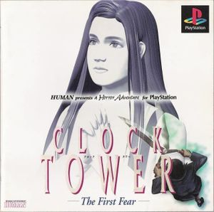 Front-Cover-Clock-Tower-The-First-Fear-JP-PS1.jpg