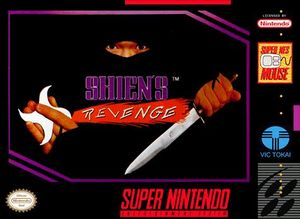 Box-Art-Shien's-Revenge-NA-SNES.jpg