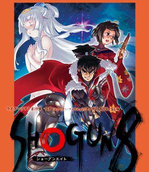 Shogun8 - 0.jpg
