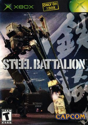 Front-Cover-Steel-Battalion-NA-Xbox.jpg