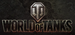 Logo-World-of-Tanks-Xbox-One-Edition.png