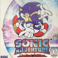 Front-Cover-Sonic-Adventure-Limited-Edition-NA-DC.png
