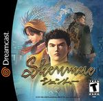 Shenmue box art