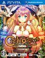 Front-Cover-Ciel-nosurge-JP-Vita.jpg
