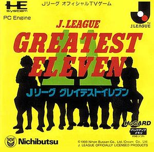 JLeagueGreatest11PCE.jpg