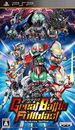 Box-Art-Great-Battle-Fullblast-JP-PSP.jpg