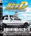 Front-Cover-Initial-D-Extreme-Stage-JP-PS3.jpg