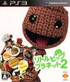 Front-Cover-LittleBigPlanet-2-JP-PS3.jpg