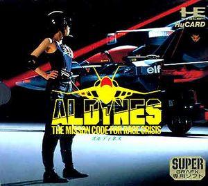AldynesSG.jpg