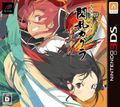 Box-Art-Senran-Kagura-2-Deep-Crimson-JP-3DS.jpg